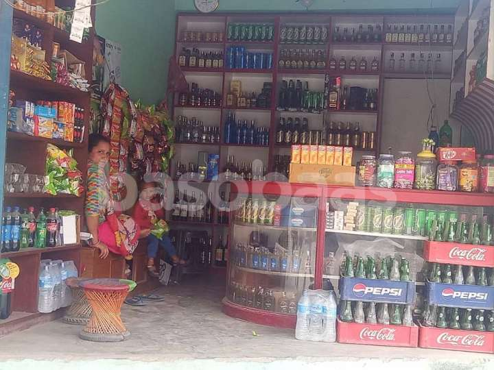 Business on Sale at Pepsicola