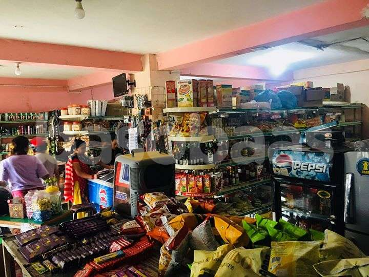 Business on Sale at Kalanki