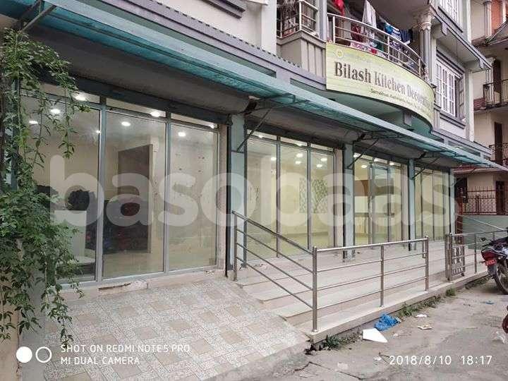 Business on Sale at Samakhusi