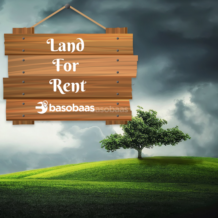 Land on Rent at Pulchowk