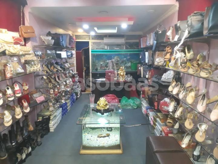 Business on Sale at Battisputali