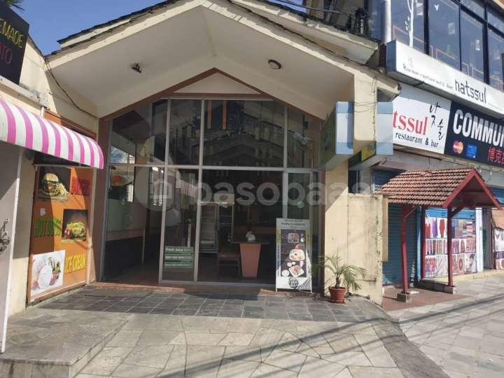Business for Rent in Lakeside