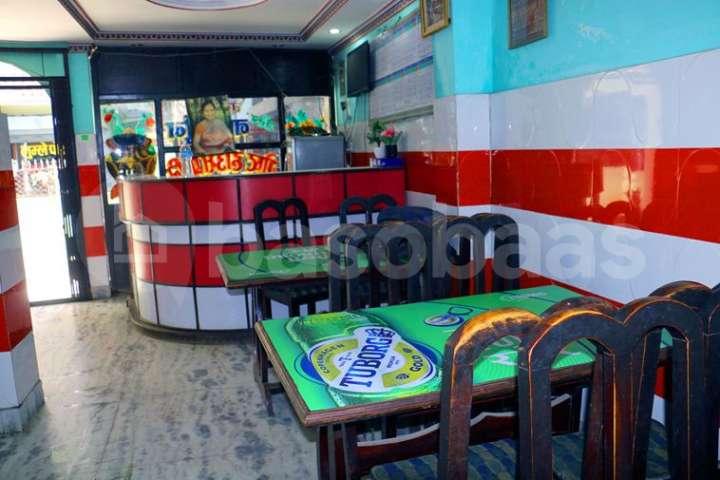 Business on Sale at Gongabu