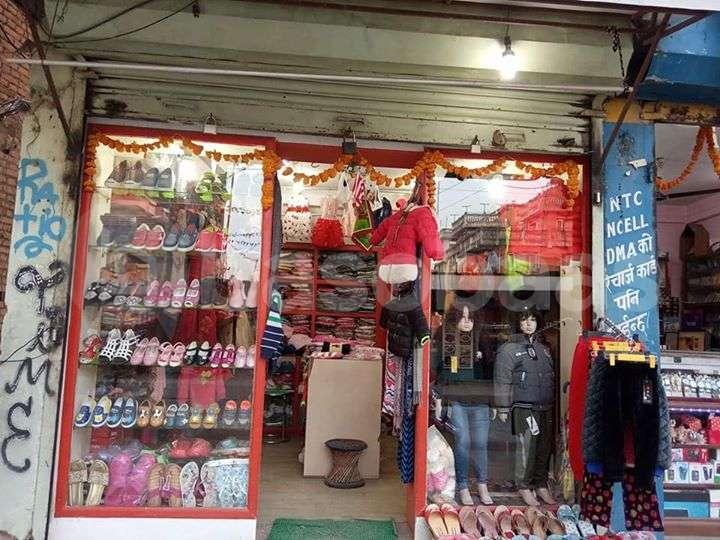 Business on Sale at Thamel