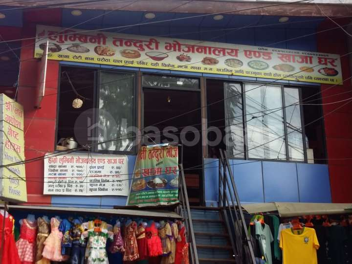 Business on Sale at Gaushala