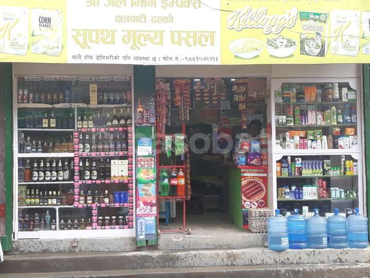Business on Sale at Chettrapati