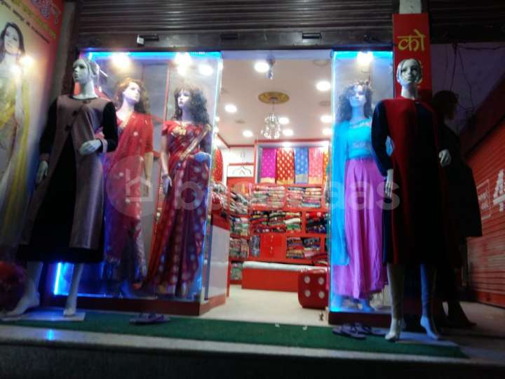 Business on Sale at Gatthaghar