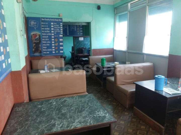 Business on Sale at Jadibuti