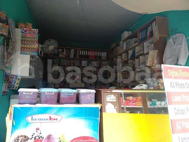 Business on Sale at Kamalpokhari
