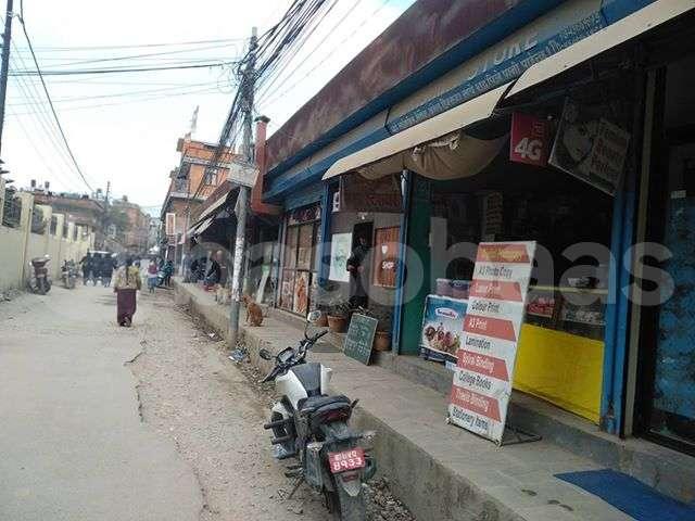 Business on Sale at Kamalpokhari