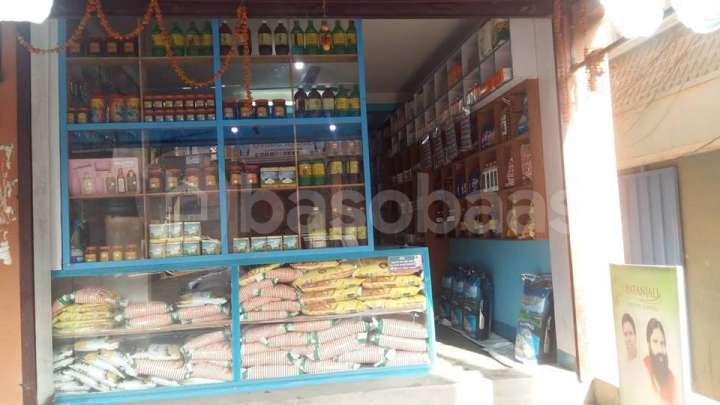 Business for Sale in Kuleshwor