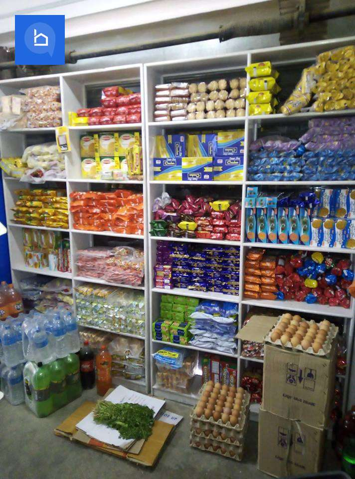 Business for Sale in Shantinagar