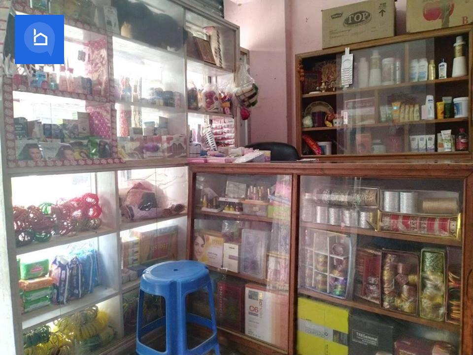 Business for Sale in Bafal