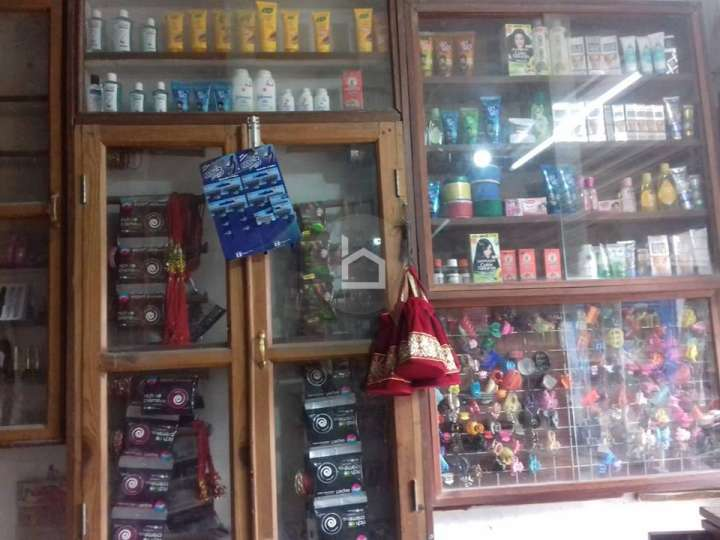 Business for Sale in Dhungedhara