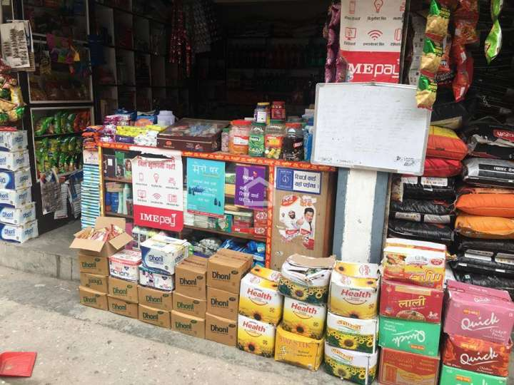 Business for Sale in Sankhamul