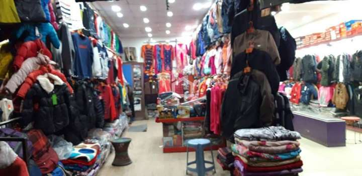 Business for Sale in Gaushala