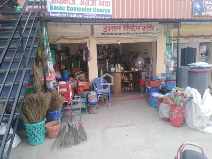 Business for Sale in Taukhel