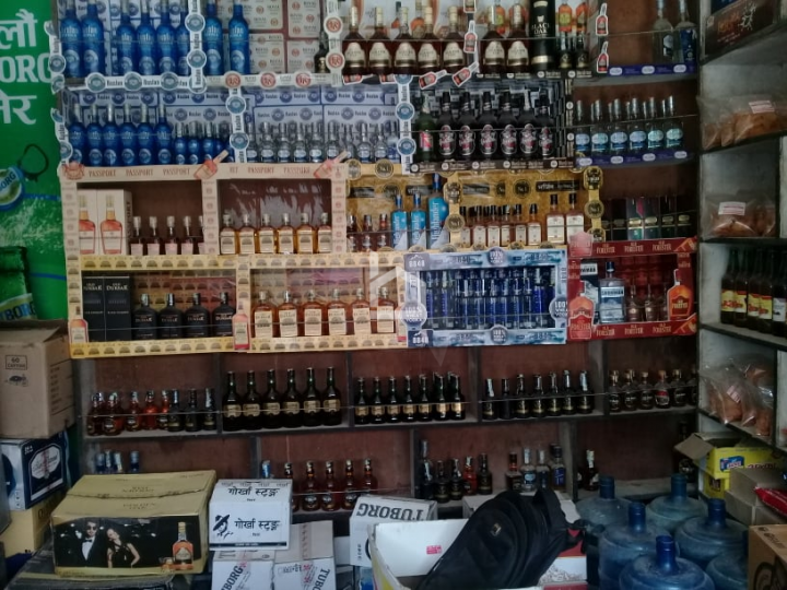 Business for Sale in Machha Pokhari