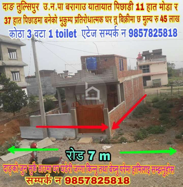 House for Sale in Tulasipur