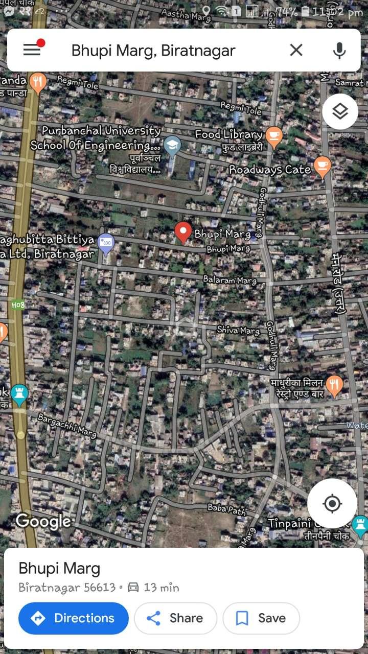 Land for Sale in Bhaswar Marg