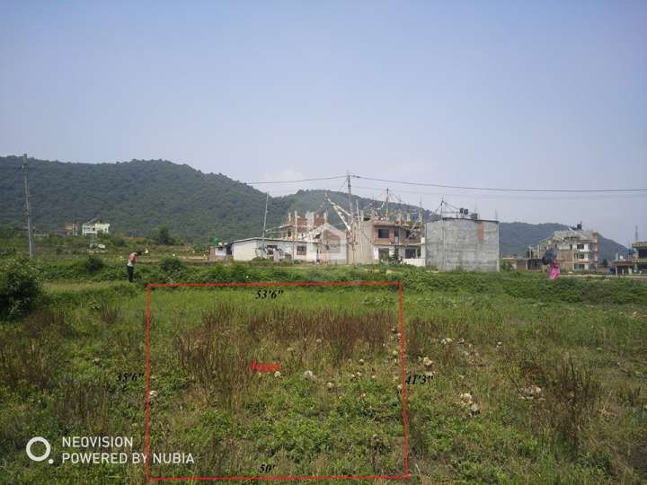 Land for Sale in Suryabinayak