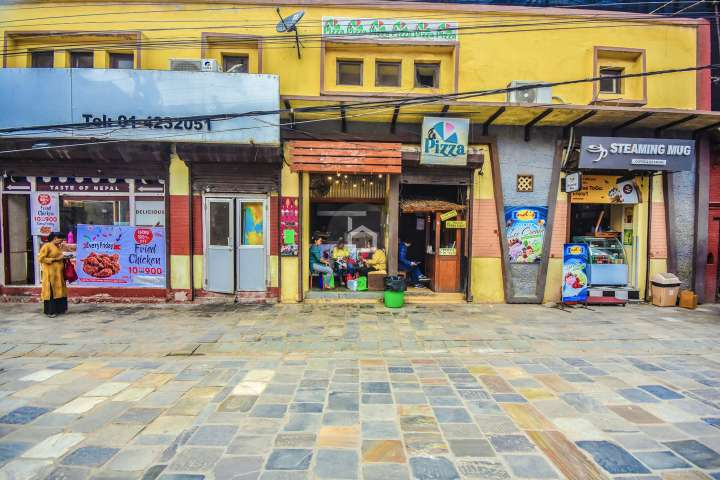 Business for Sale in Basantapur