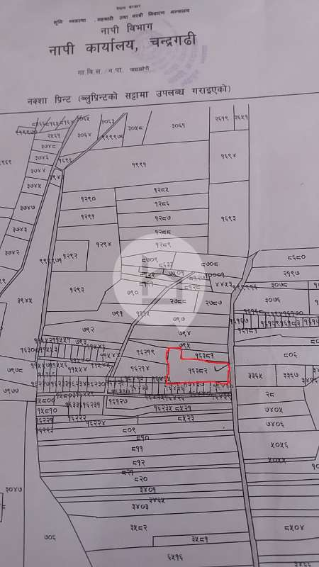 Land for Sale in Birtamod