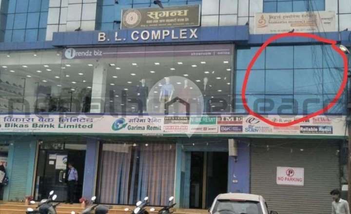 Office Space for Sale in Samakhusi