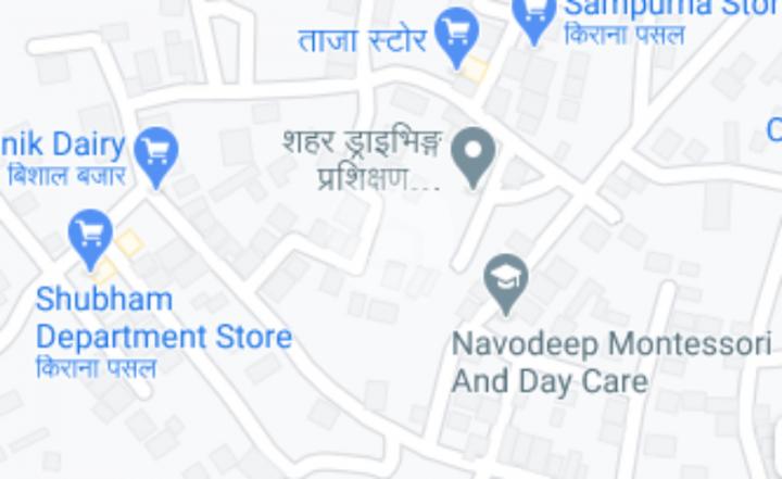 Land for Sale in Dhapakhel