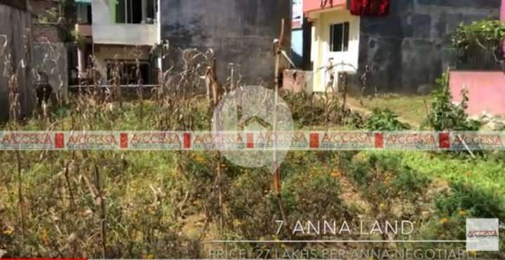 Land for Sale in Nagarjun