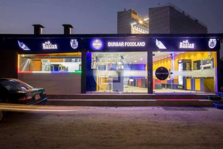 Business for Rent in Guheshwori