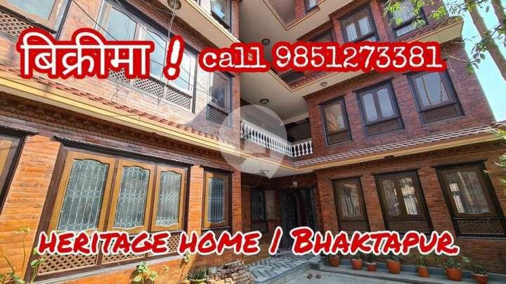 House for Sale in Kamalbinayak