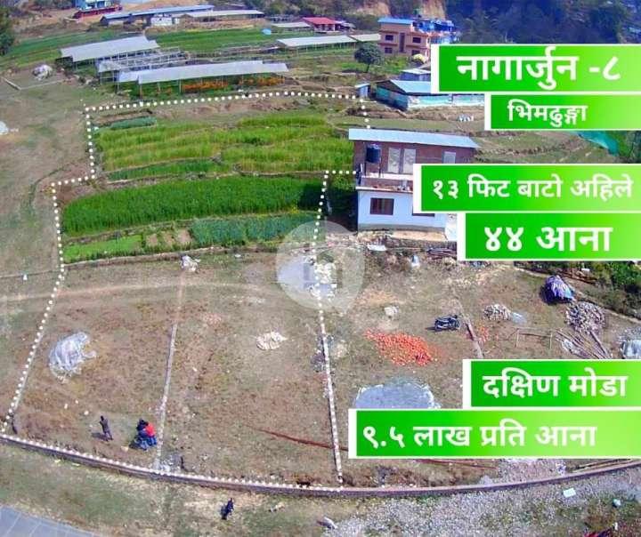 Land for Sale in Nagarjun