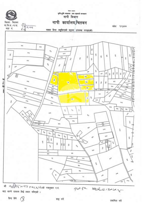Land for Sale in Parsa