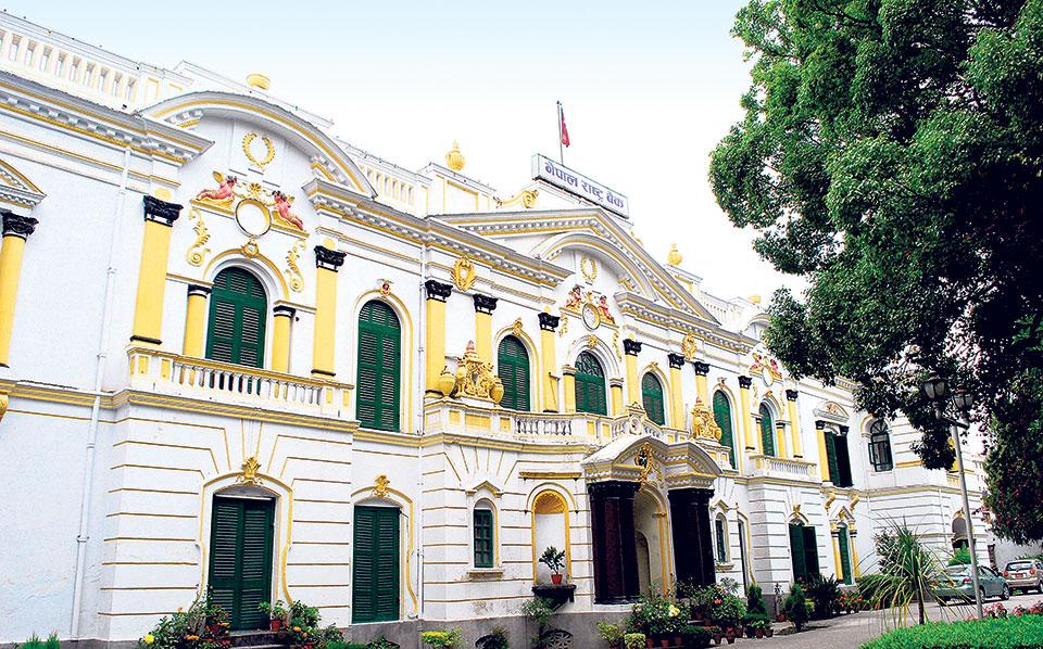 नेपालमा बैंक मर्जरले घर जग्गा व्यवसायमा पार्न सक्ने केही असर